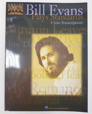 Bill Evan's 爵士大師鋼琴五線譜曲集,Artist Transcriptions Piano 系列 美版全新品,敬請把握