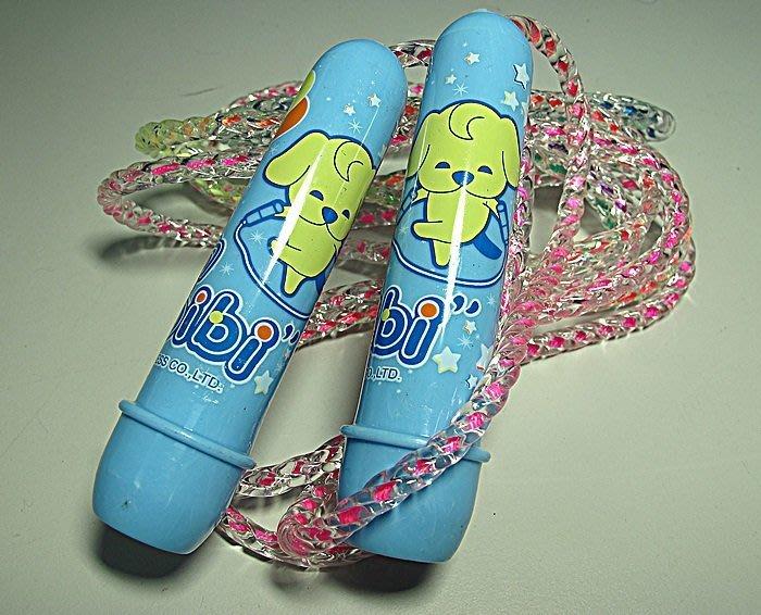 【阿LIN】410AAA 比比狗炫彩跳繩 健身運動用品 狗 膠繩 玩具 長耳狗