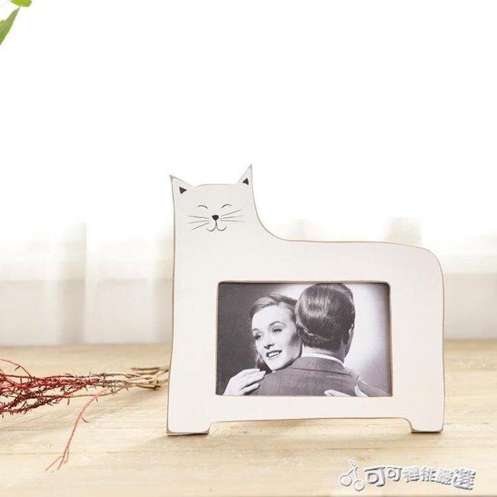 相框 洗照片加創意6寸玻璃掛牆相框擺台七寸韓版兒童可愛訂製相片架小