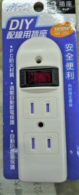 金光興修繕屋~ SL-324 DIY安全 1開3插 省電插座 分接器 1650W 非 朝日電工 R-303C