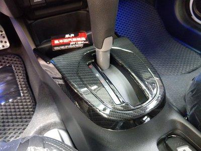 全包式牌檔座飾板 for Honda ...