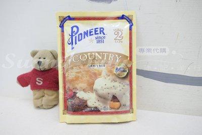 【Sunny Buy】◎現貨◎ Pioneer 調味粉包 香腸風味鄉村肉醬 Country Gravy 78g
