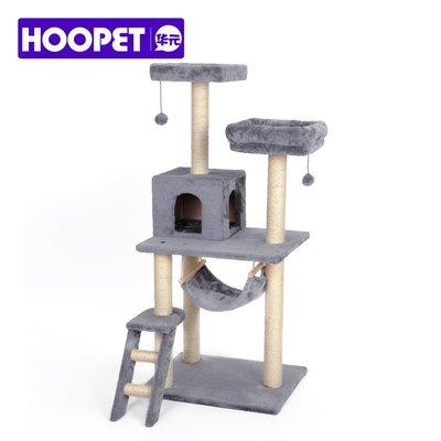 多層貓爬架貓窩劍麻繩實木貓抓板貓抓柱貓樹貓跳台貓咪玩具貓架HTCC