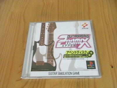 【小蕙館】PS~ Guitar Freaks APPEND 2nd Mix 勁爆吉他手 (純日版) 有側標