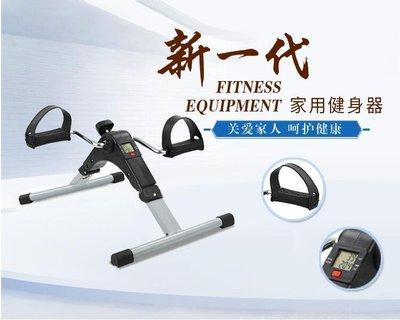 TIG-手足訓練台/復健/康復/有氧運動/肌肉訓練/復健/健身車/手足二用/腳踏車/訓練台/踏步機/母親節