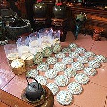 [Tea and Art典藏藝術]2010第三年製陳升號老班章357g
