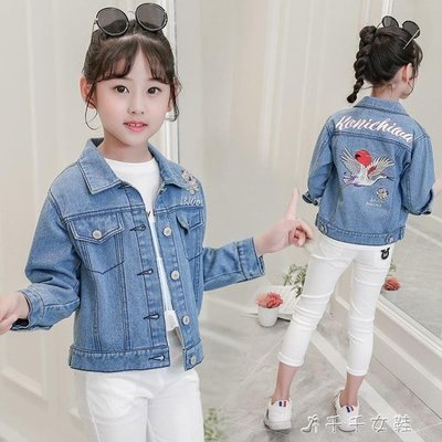 女童刺繡仙鶴圖案牛仔上衣秋裝韓版中大童6-12歲女孩牛仔外套