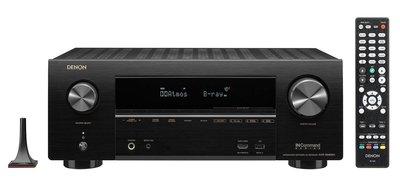 [紅騰音響]2020最新款 DENON AVR-X2600H 美規 (另有AVR-X1600H) 即時通可議價 現貨