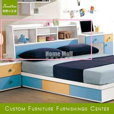 HOME MALL~艾文斯雙人5尺書架型床頭箱 $5250~(雙北市免運費)8C~(歡迎來電詢問另有優惠)