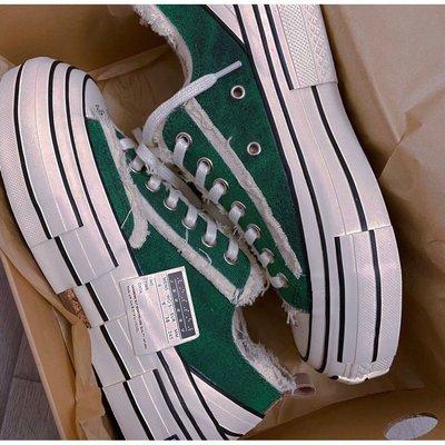 xVESSEL G.O.P. Low HBX 綠 休閒鞋 帆布鞋 吳建豪 S20X001CL
