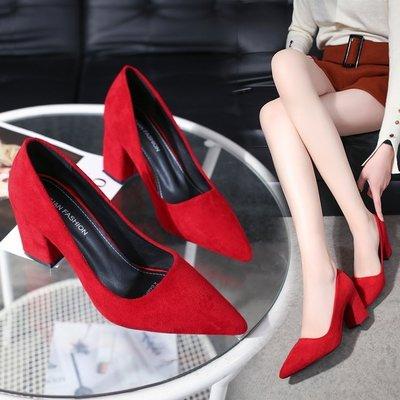 粗跟鞋 新款韓版百搭尖頭淺口絨面單鞋百搭高跟鞋紅色婚鞋女 - 全館免運