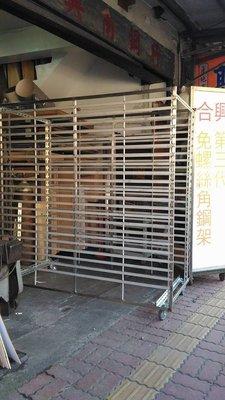 角鋼、角鐵、無螺絲組合架、免螺絲角鋼架、各式白鐵管焊接  洗衣機  冰箱低座