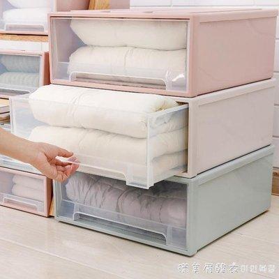 辰寧衣櫥收納箱塑料收納盒整理箱衣服儲物柜抽屜式簡易收納柜