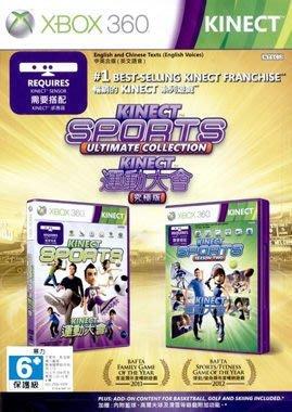 運動大會1+2 究極版XBOX360 Kinect  中英文合版(中文版)此版本有加贈三款運動