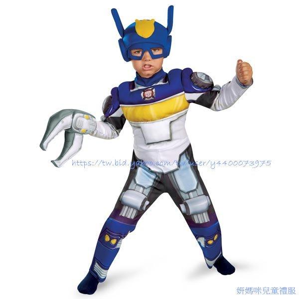 妍媽咪兒童禮服出租~NEW變型金鋼救援機器人Chase 小童肌肉造型服~萬聖節表演走秀