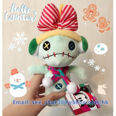 小甘聖誕版公仔2018 Scrump Christmas Plush stitch 史迪仔 小柑 小金