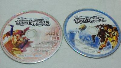 雲閣~遊戲光碟103_仙劍RO傳說 新世代的誕生(DISK1.2)