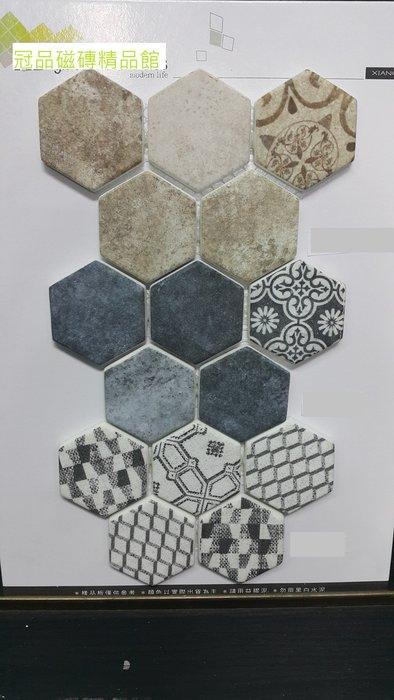 ◎冠品磁磚精品館◎國產進口精品-復古六角及流線玻璃馬賽克(共二款)–30X30 CM