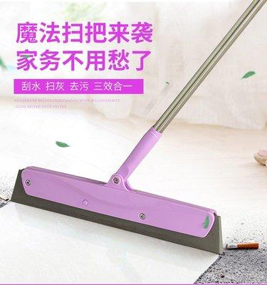 ♈叮叮♈多 伸縮魔法掃把 海綿魔法刮刀拖把 神奇掃帚 地板磁磚 乾濕兩用除塵 母親節 方便省力清潔