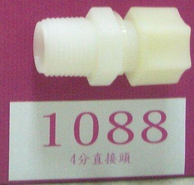 產品名稱:鵝頸龍頭安裝利器,3分鵝頸快速接頭只賣25元  產品編號:ZQ-2547168-25  產品說明:您自行安裝鵝