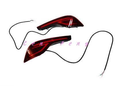 涔峰CF☆(C型)HONDA CR-V 5 CRV 5代 CRV5 後保燈 後保桿燈 後霧燈 後反光片 剎車燈 小燈
