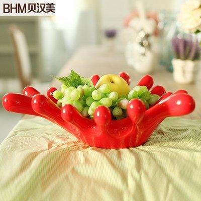 【優上精品】家居實用裝飾餐廳擺件現代簡約風格手工陶瓷手掌水果盤(Z-P3265)