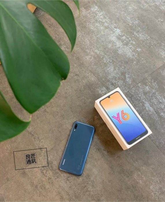 《良匠通訊》HUAWEI Y6 Pro 2019 3+32G 藍 (二手.機況不錯.林森)