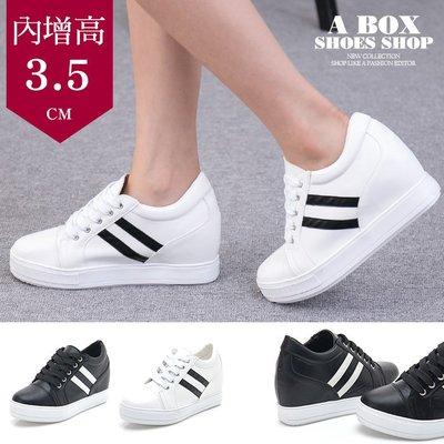 格子舖*【Ki6073】 MIT台灣製 透氣皮革 6.5CM隱形內增高綁帶休閒鞋 厚底包鞋 2色