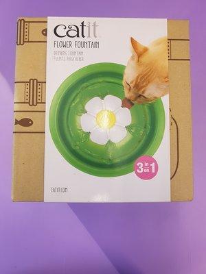 ☆妤珈寵物店o☆CATIT 2.0花朵自動泉飲水器 / 寵物自動飲水機 3公升