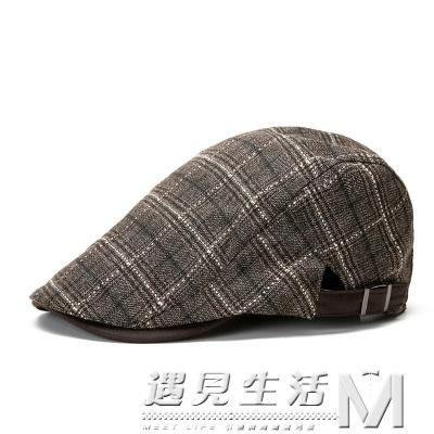 熊本木屋 英倫格子貝雷帽子男士春夏天簡約鴨舌帽百搭前進帽戶外休閒遮陽帽XB588