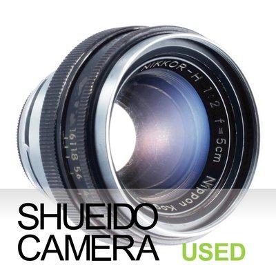 集英堂写真機【3個月保固】中古實用品 NIKON NIKKOR-H 5cm 50mm F2 鏡頭 黑 S接環 16434