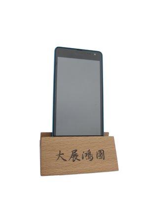 木製手機座