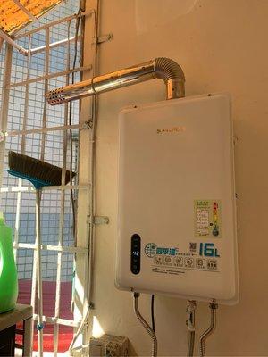 台中彰化我最強~櫻花DH1633E智能恆溫強制排氣型瓦斯熱水器(舊換新送基本安裝)DH-1633E DH1635E