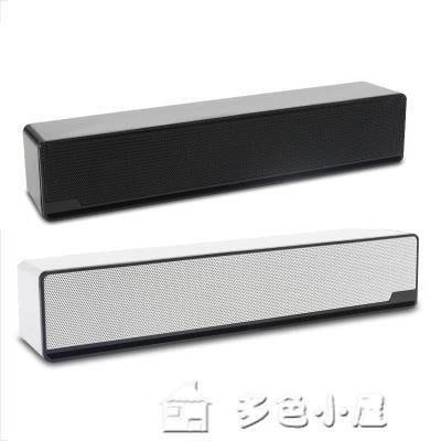 ZIHOPE 臺式電腦音響筆記本小音箱長條USB供電時尚迷你低音炮家用ZI812