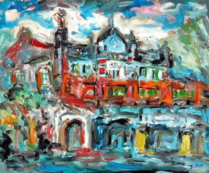 L2301 高秀明 旗山蕭家 1999 20號 油畫(油彩、野獸派、台灣、苗栗、造橋、本土、星期日畫會、張萬傳、蔣瑞坑)