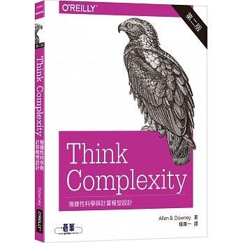 益大資訊~Think Complexity|複雜性科學與計算模型設計, 2/e  9789864769704  A593