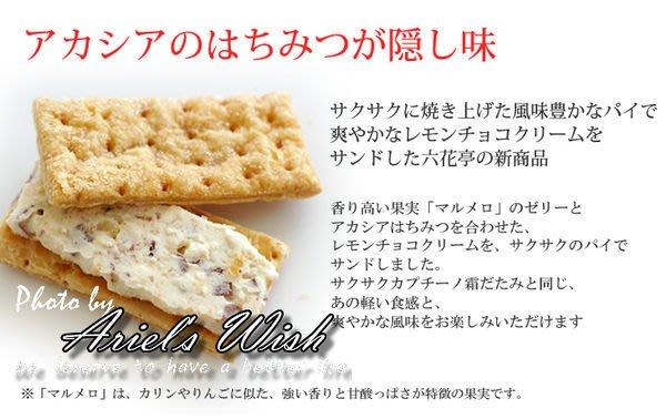 Ariel's Wish預購-日本北海道限定必買必吃伴手禮六花亭-果香檸檬巧克力奶油千層酥10入-請詢問下一波到貨時間