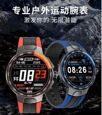 戶外運動穿戴手錶 米友E15智慧手環 多達24種運動模式 心率血壓血氧監測 來電line訊息提醒 繁體中文 智能腕錶