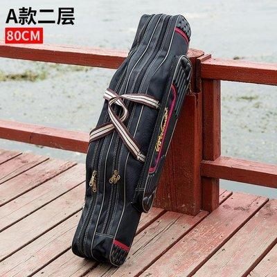 狼王漁具包雙層3層80/90cm1.2米魚竿包三層防水釣魚包桿包海竿包 YTL