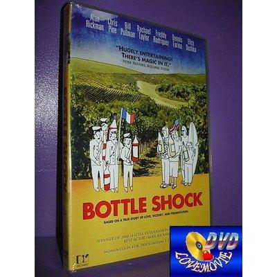 三區正版【戀戀酒鄉Bottle Shock (2008)】DTS-ES版DVD全新未拆《艾倫瑞克曼》