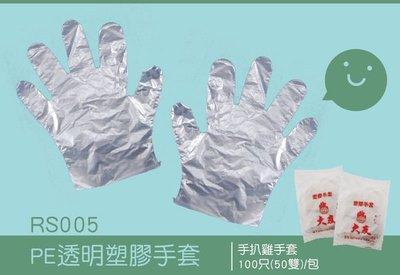 阿勝專業包裝材料工廠【手扒雞手套.盒裝...