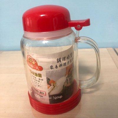 廚房的好幫手沙拉油橄欖油小油瓶 調理油罐 有刻度 方便一次料理