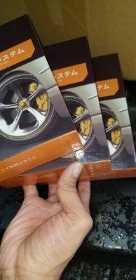 日本TPMS胎壓 for SERENA C26 C27
