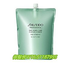 Shiseido Fuente Forte Treatment頭皮層護理系列 舒緩護髮素 1800g