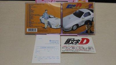 艾迴唱片1998 INITIAL D 頭文字D 動畫原聲碟 附頭文字D車隊貼紙