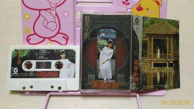 飛碟唱片 譚健常音樂工作室1989 蔡幸娟 東方女孩 錄音帶磁帶