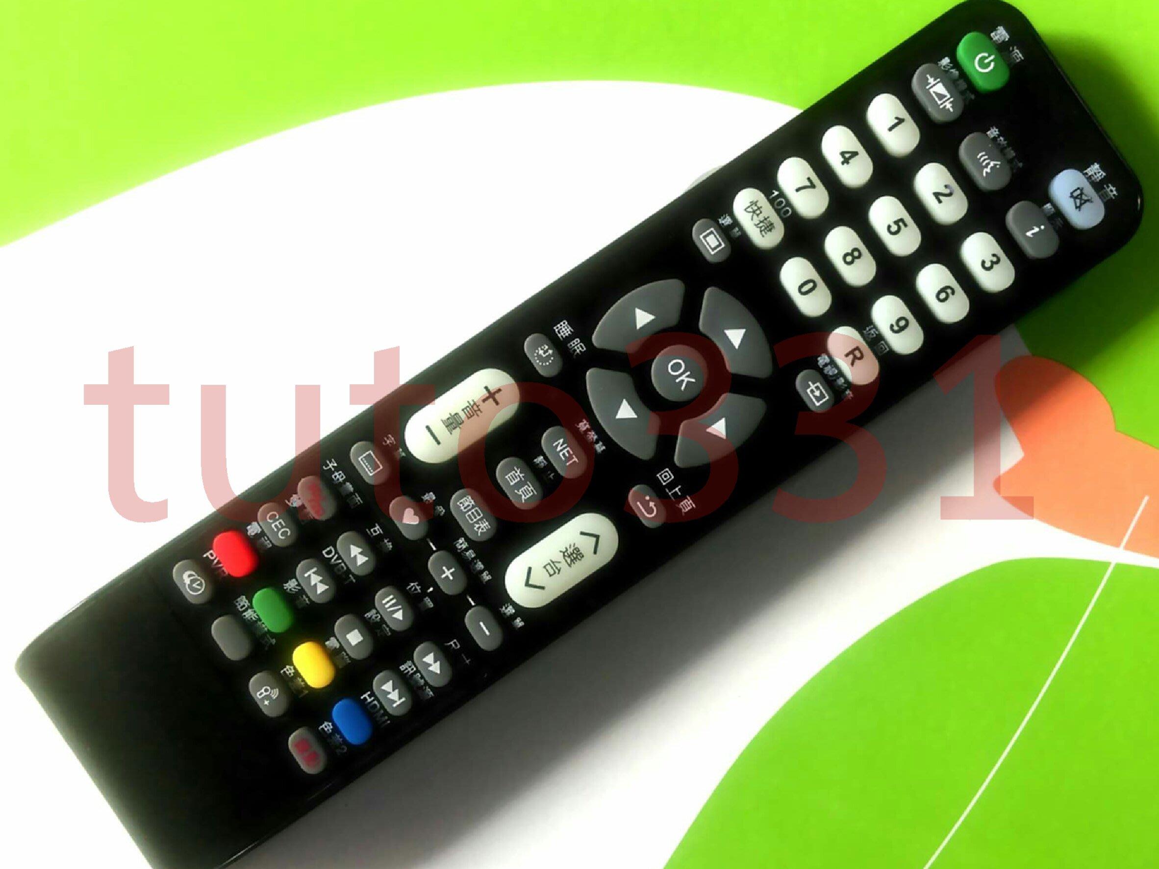 免設定 普騰液晶電視遙控器 PLD-32 PLD-39SH PLD-403EH PLD-42 PLD-43 PLD-60