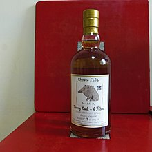 Scotch WhiskySPEYSIDE 6 YEAR OLD CHINESE ZODIAC YEAR OF THE PIG JUST WHISKY 50CL