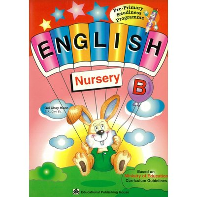 Pri-Primary Readiness Programme-English B(Nur.)幼兒學前英語 讀本 故事書