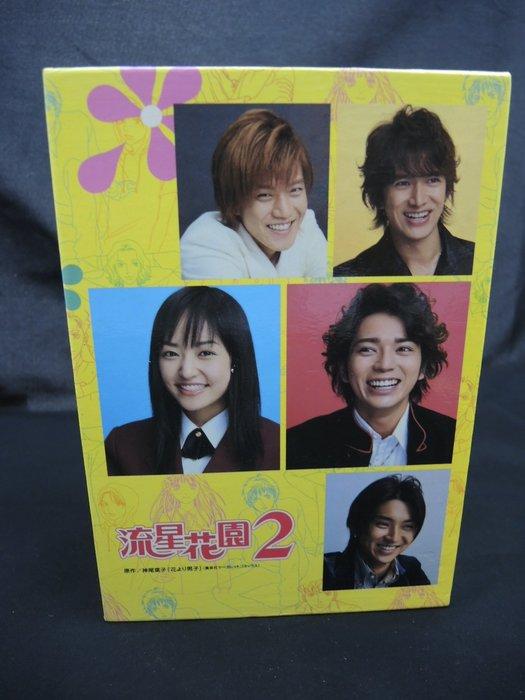 【輝藏多古物】DVD_日劇 流星花園 共7張DVD 片況佳 僅外紙盒有破損